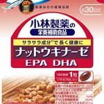 ナットウキナーゼ&DHA&EPAセットの魅力とは?