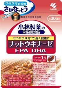 ナットウキナーゼ&DHA&EPAセット