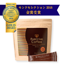 脂肪燃焼 コーヒー