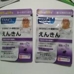 スマホ老眼対策におすすめのサプリメントはこれ!