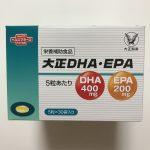 【大正製薬】大正DHA・EPAはこの6つの理由で人気らしい